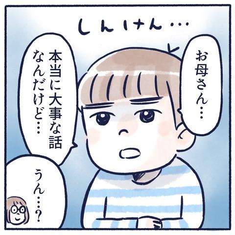 IMG_1139