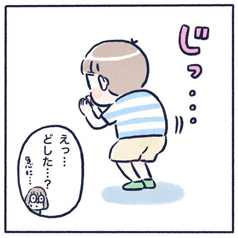 IMG_9580