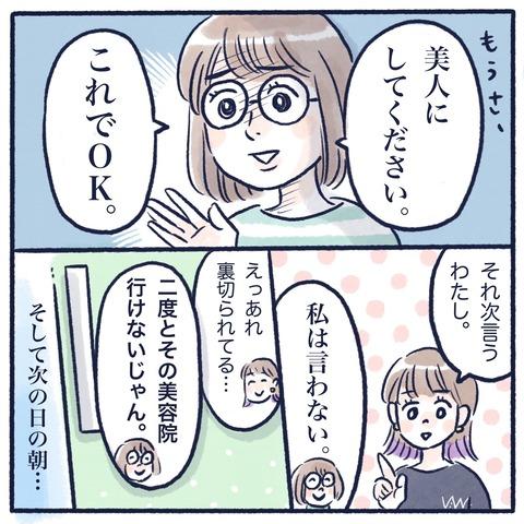 IMG_8358