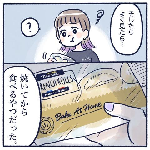 IMG_7328