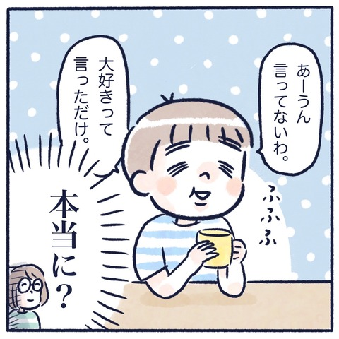 IMG_9805