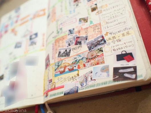 blog_20160525-PEN51960