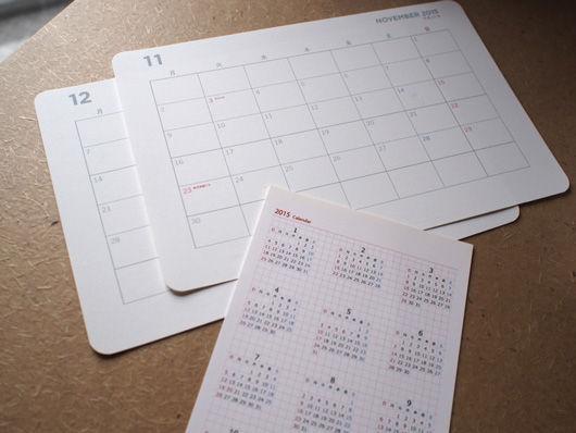 月間カレンダー2015