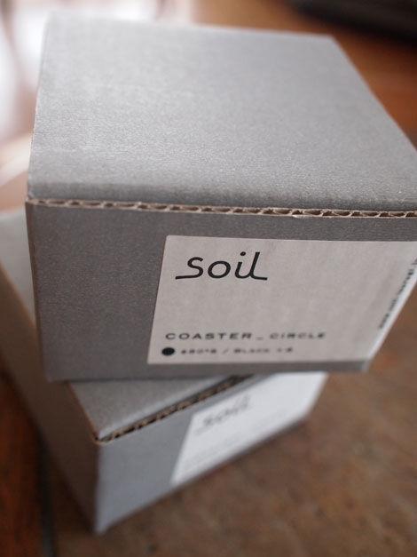 Yana 39 s soil for The soil 02joy