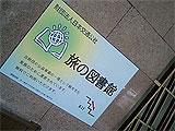 c79c0deb.jpg