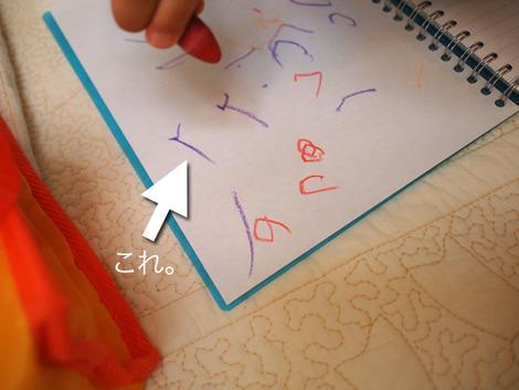 亜紀子サイン