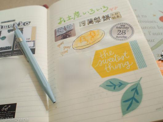 blog_20160525-PEN51939