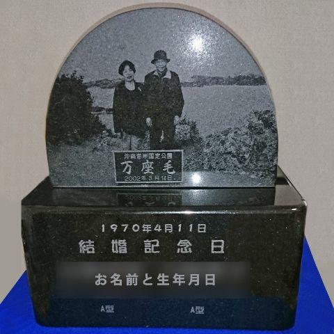omoiishi-01