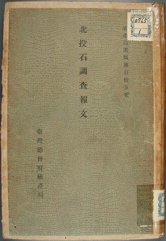 2006-01-13-23-54-38