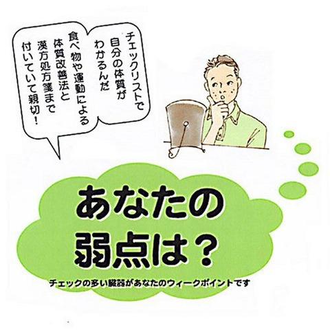 2014-05-18-12-53-40