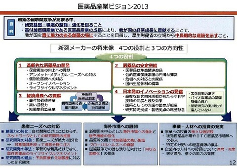 2014-05-19-21-04-25