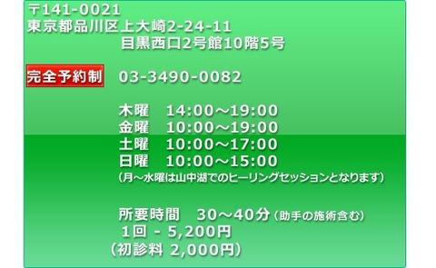2014-04-08-15-26-46