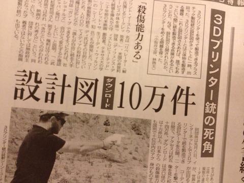 2014-05-10-16-01-48