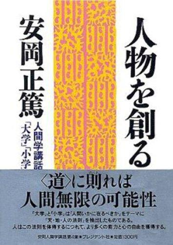 2014-09-01-15-10-18