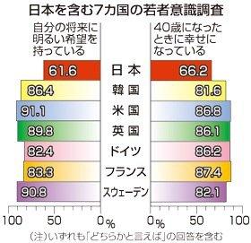 2014-06-03-13-50-01