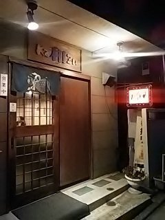 200403_19250