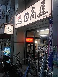 200610_18310