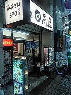 200601_18200