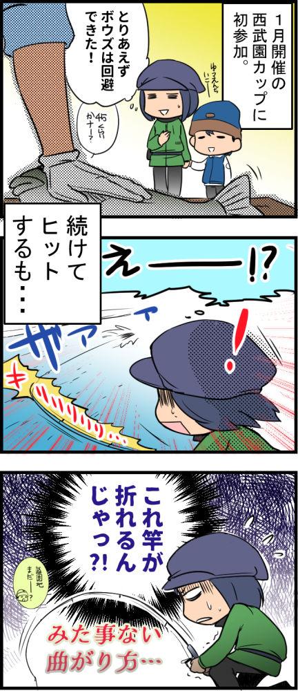 せいぶえんかっぷ+risa