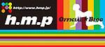 h.m.p onlineへリンク