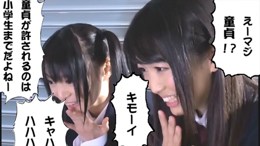 [ツインテール][女子高生の制服]を着用した[同級生女子]2人が[同級生男子]に[オナ見]している動画