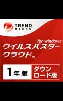 trendmicro_0044ps