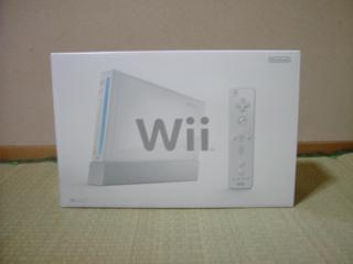 Wii 箱