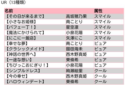 device-2014-10-31-160809