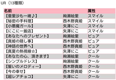 device-2014-11-27-000953