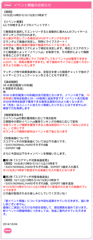 device-2014-10-04-153658