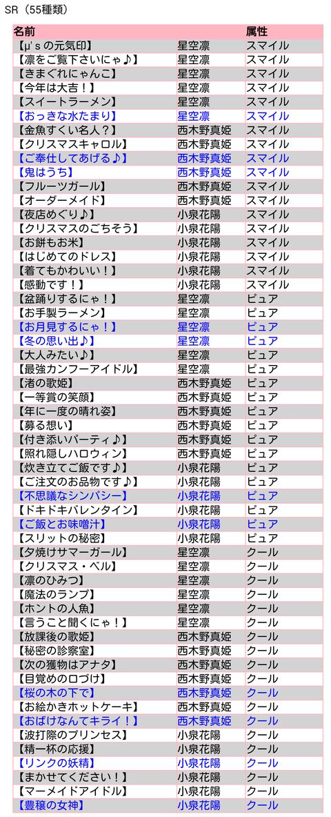 device-2014-11-12-003338