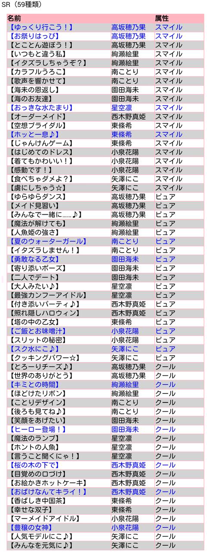 device-2014-10-31-160821