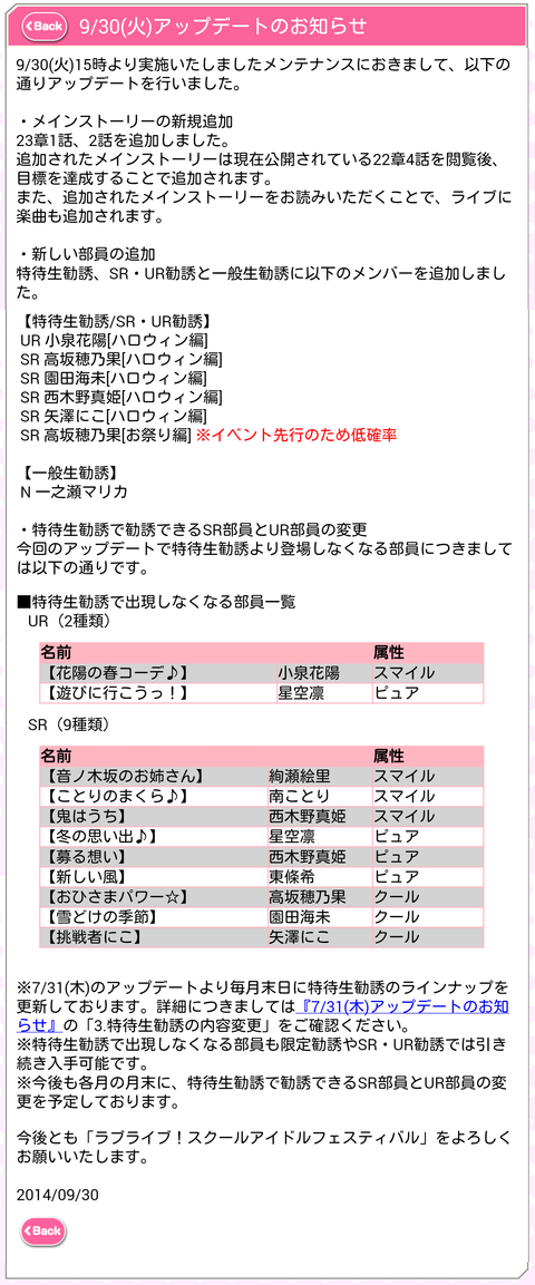 device-2014-09-30-172501
