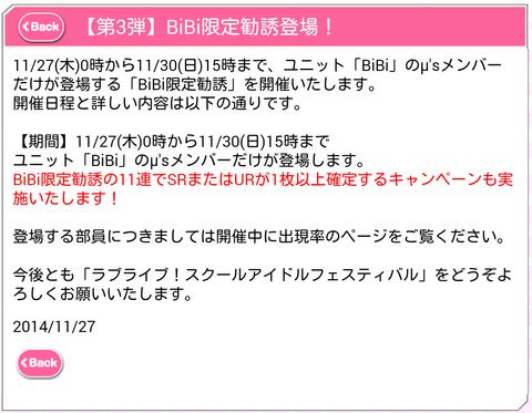 device-2014-11-27-000920