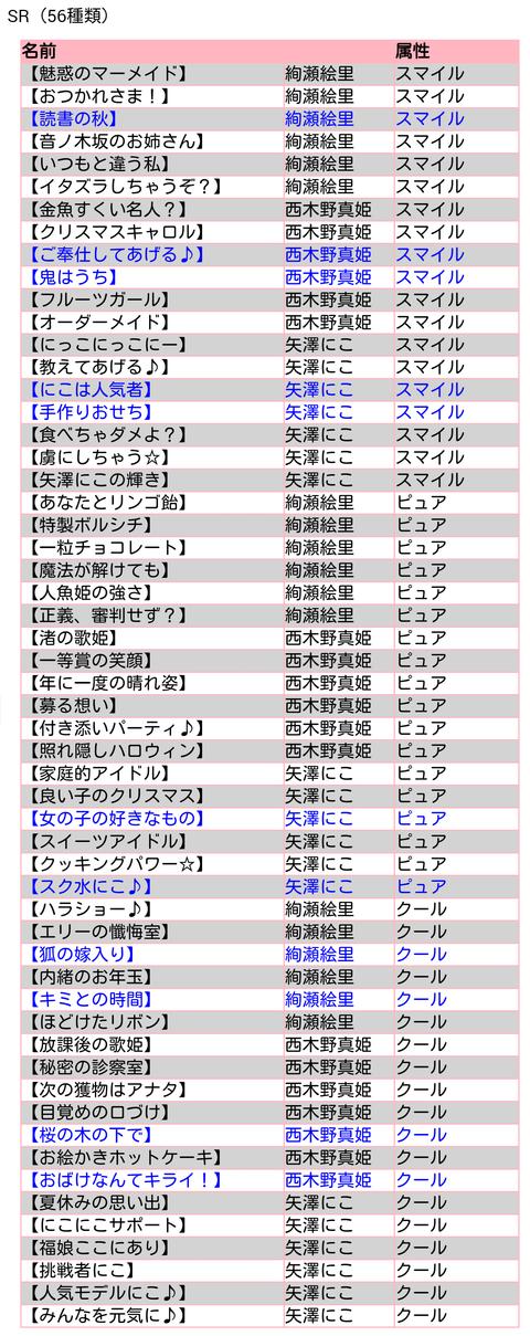 device-2014-11-27-001003