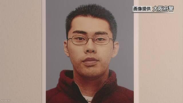 【大阪】警官を襲撃し拳銃を奪った飯森裕次郎容疑者、箕面市の山中で寝て逮捕される