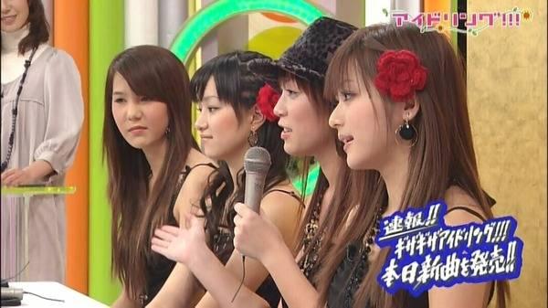 8号田中のバースデーイベントに小林麻衣愛がゲスト出演