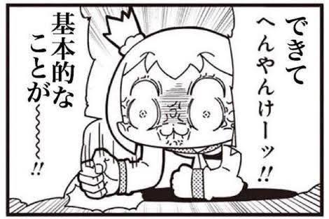 【悲報】『ポケモン剣盾』 エンディングにマウスカーソルが写り込む手抜きまで発覚してしまう…