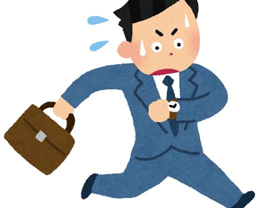 中国メディア「なぜ日本人はどんな時でも会社に行こうとするのか・・・」