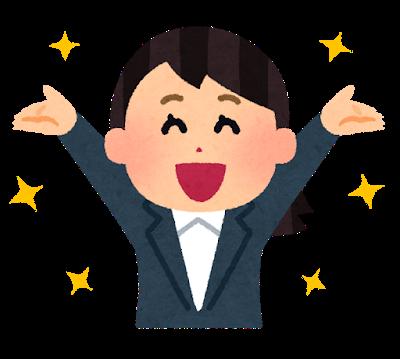 【朗報】タピオカ冷麺!!!!!!!!!!!