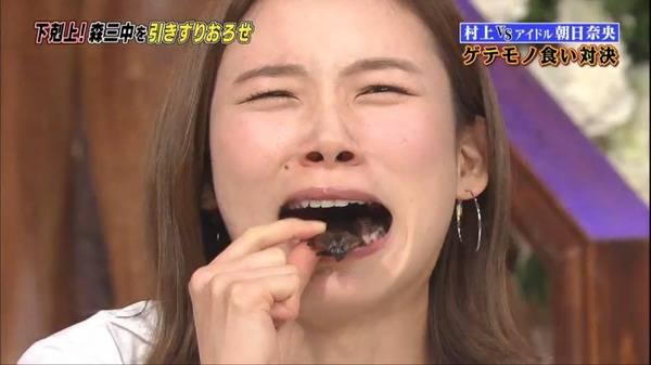 朝日奈央「しゃべくり007」 森三中とゲテモノ食い対決