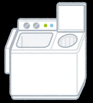 【深夜】あぁまた向かいのアパートで洗濯機がフル稼働してる