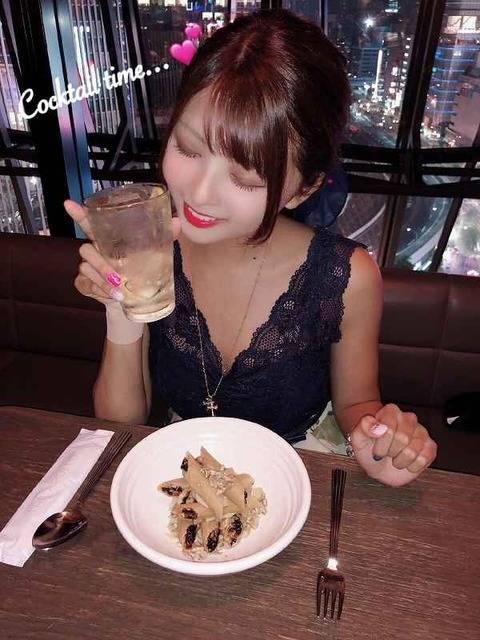AKBメンバー「宝塚の方とご飯しました!」→ 宝塚ファンから批判殺到し謝罪