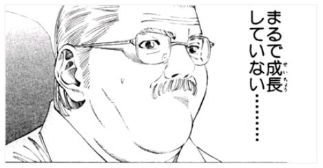 【悲報】中国人さん、スラムダンク作者にブチギレ「もう海賊版しか買わない!」
