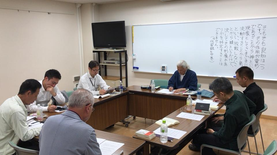 陽明学に学ぶ会(2017年10月3日)