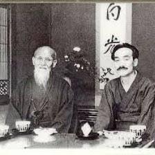 五井先生と植芝先生 小さい写真