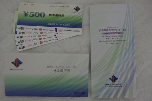 IMGP7016