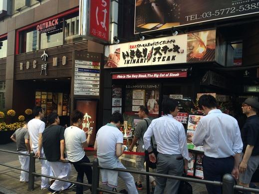 いきなりステーキ六本木店