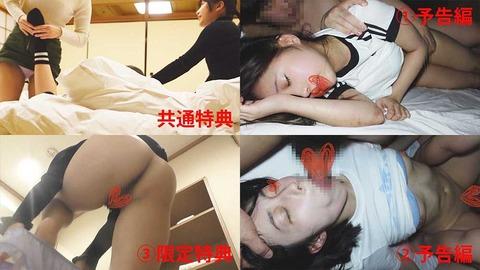 172924_ks017-0309-10-tokutenyokoku