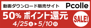 sale_now_320x100